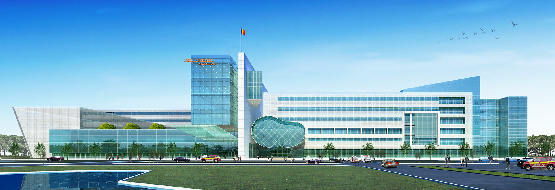 Bucharest Univerity Medical Center